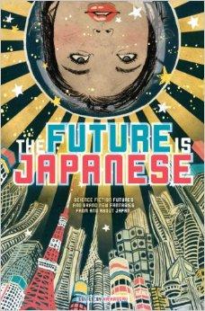 The Future is Japanese © Harikasoru